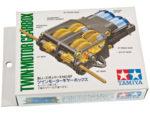 Tamiya Twin-Motor Gearbox