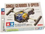 Tamiya Single Gearbox (4-speed)