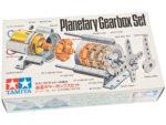 Tamiya Planetary Gearbox